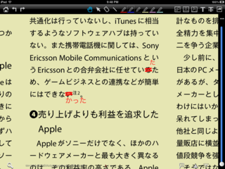 Screenshot 2011.11.18 21.48.11